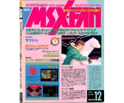 MSX・FAN 1994-12 - Tokuma Shoten Intermedia