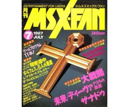 MSX・FAN 1987-07 - Tokuma Shoten Intermedia