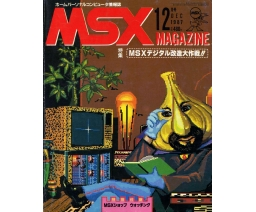 MSX Magazine 1987-12 - ASCII Corporation