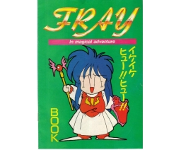 Fray In Magical Adventure Book - Tokuma Shoten Intermedia