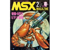 MSX Magazine 1985-02 - ASCII Corporation