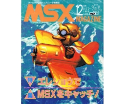 MSX Magazine 1986-12 - ASCII Corporation