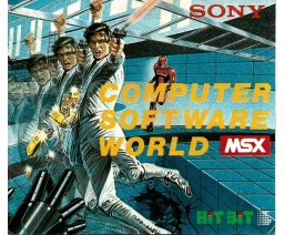 Computer Software World 1985-02 - Sony