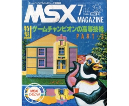 MSX Magazine 1985-07 - ASCII Corporation