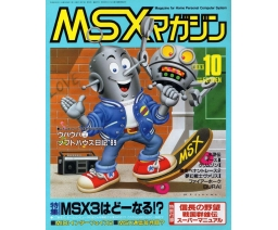 MSX Magazine 1989-10 - ASCII Corporation