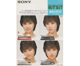 Sony HitBit Catalogue 1984-05 - Sony