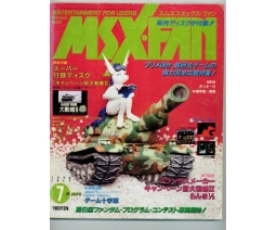 MSX・FAN 1992-07 - Tokuma Shoten Intermedia