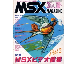 MSX Magazine 1985-03 - ASCII Corporation