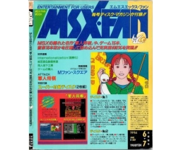 MSX・FAN 1994-06/07 - Tokuma Shoten Intermedia