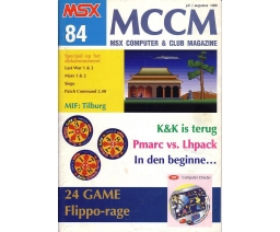 MSX Computer and Club Magazine 84 - Aktu Publications