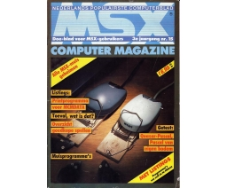MSX Computer Magazine 15 - MBI Publications