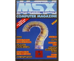 MSX Computer Magazine 20 - MBI Publications