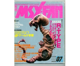 MSX・FAN 1988-07 - Tokuma Shoten Intermedia