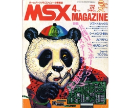 MSX Magazine 1988-04 - ASCII Corporation