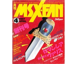 MSX・FAN 1987-04 - Tokuma Shoten Intermedia