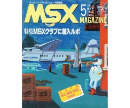 MSX Magazine 1987-05 - ASCII Corporation