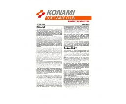 Konami Software Club 9 - Konami Software Club