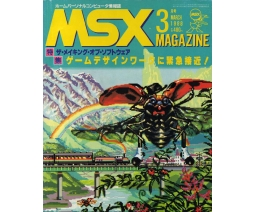 MSX Magazine 1988-03 - ASCII Corporation