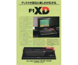 Sony HB-F1XD Flyer - Sony