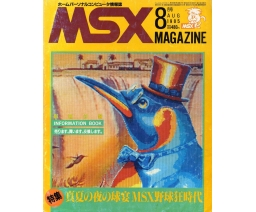 MSX Magazine 1985-08 - ASCII Corporation