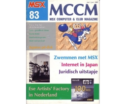 MSX Computer and Club Magazine 83 - Aktu Publications