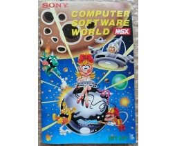 Computer Software World - Sony