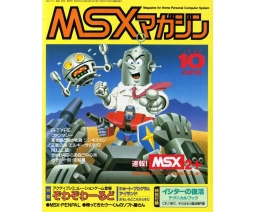 MSX Magazine 1988-10 - ASCII Corporation