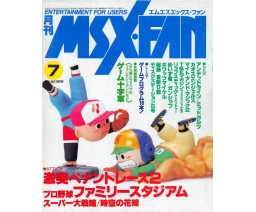 MSX・FAN 1989-07 - Tokuma Shoten Intermedia