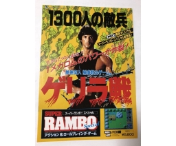 Super Rambo Special flyer - Pack-In-Video