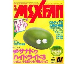 MSX・FAN 1988-01 - Tokuma Shoten Intermedia