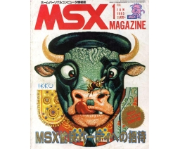 MSX Magazine 1985-01 - ASCII Corporation