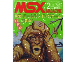 MSX Magazine 1986-02 - ASCII Corporation