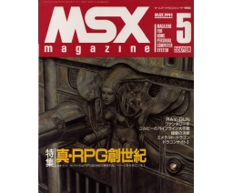 MSX Magazine 1991-05 - ASCII Corporation