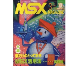 MSX Magazine 1986-03 - ASCII Corporation