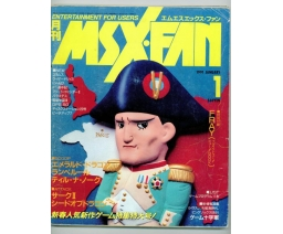 MSX・FAN 1991-01 - Tokuma Shoten Intermedia