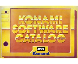 Konami Software Catalog 1985-06 - Konami