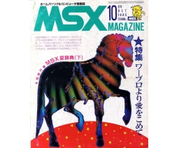 MSX Magazine 1985-10 - ASCII Corporation
