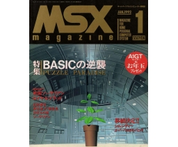 MSX Magazine 1992-01 - ASCII Corporation