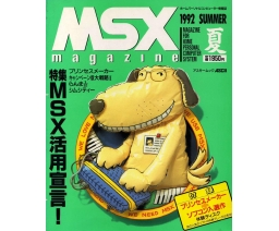 MSX Magazine 1992 Summer - ASCII Corporation
