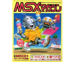 MSX Magazine 1989-09 - ASCII Corporation