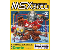 MSX Magazine 1990-02 - ASCII Corporation