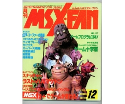 MSX・FAN 1988-12 - Tokuma Shoten Intermedia