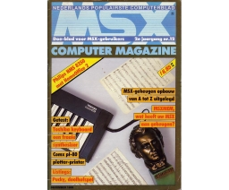 MSX Computer Magazine 12 - MBI Publications