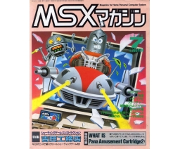 MSX Magazine 1988-07 - ASCII Corporation