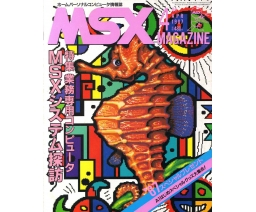 MSX Magazine 1987-04 - ASCII Corporation