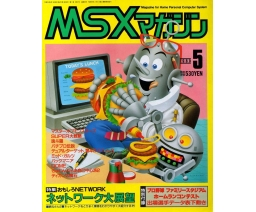 MSX Magazine 1989-05 - ASCII Corporation