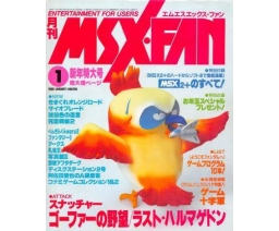 MSX・FAN 1989-01 - Tokuma Shoten Intermedia