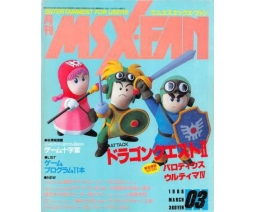 MSX・FAN 1988-03 - Tokuma Shoten Intermedia