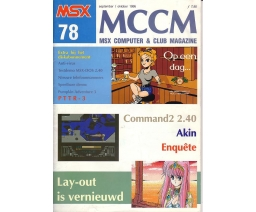 MSX Computer and Club Magazine 78 - Aktu Publications