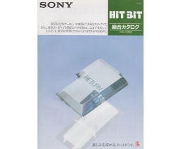 Sony HitBit Catalogue 1986-06 - Sony